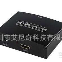 高清VGA+R/L转HDMI音视频转换器厂家直供品质第一
