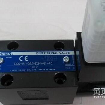 DMG-04-3C2-21油研手動換向閥
