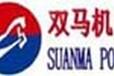 20年厂家江苏双马厂家直销50KW潍坊华天里卡多柴油发电机