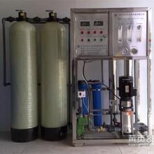 徐州纯水设备;食品加工用水设备;厂家直销纯水设备