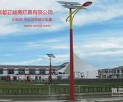 四川成都太阳能路灯生产厂家图片