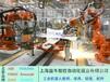 ABB机器人回收,安川机器人回收,库卡机器人回收,机器人配件回收