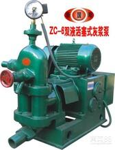 HUB3.5A双缸灰浆泵新一代砂浆输送产品国旺机械专业制造