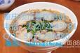 淮南牛肉汤加盟到重庆顶正培训教学淮南牛肉汤配方制作