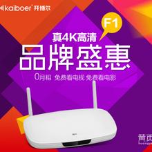 开博尔F1四核高清网络机顶盒硬盘播放器4K无线智能电视盒子wifi