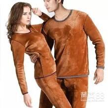 想在网上批发一些保暖内衣去哪里批发最便宜信誉高厂家最便宜的批发