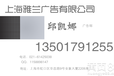 CCTV-1综合频道广告电话发布