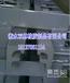 GQF-F型桥梁伸缩缝生产厂家丨杭州F型伸缩缝价格