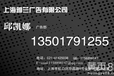 深圳都市频道广告电话发布