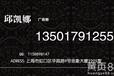 龙岩新闻综合频道最新广告价格