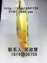 猴头菇玉米糊精品玉米糊会销专业礼品健康好口感涨价直供货物图片