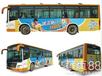 宿州公交车身广告