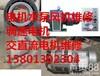 北京宣武管道泵循环泵增压泵消防泵维修电机气泵风机污水泵维修