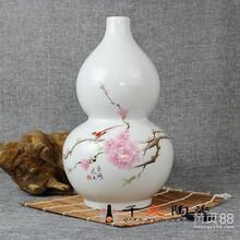 开业礼品陶瓷花瓶摆件定制,花瓶规格