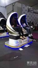 西安虚拟现实体验设备生产厂家