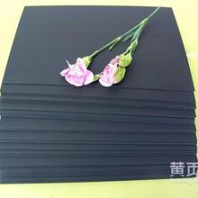 东莞黑卡纸-350g黑卡纸-透心黑卡-黑牛皮卡图片