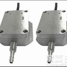 工业空调负压传感器