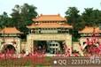 2016年广西民族大学成人高等教育(函授)南宁教学点