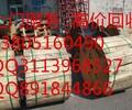 苏州光缆回收公司回收GYTS光缆价格回收地埋光缆厂商