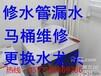 温州杨府山马桶疏通地漏疏通水管龙头安装维修
