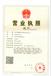 鑫隆边坡防护治理石笼网厂家雷诺铅丝笼格宾网箱