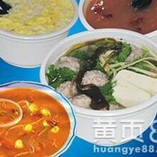 信誉好的肉夹馍陕西名吃供应商袁师傅肉夹馍代理商
