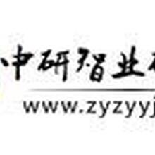 中国一分钟凝胶成像仪行业趋势分析及发展战略研究报告2015-2020年