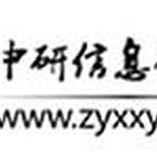中国电子产品制造设备市场深度评估与发展前景调研报告2015-2021年
