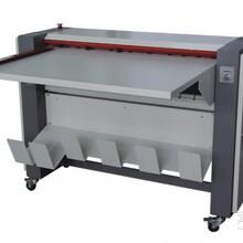 兴业设备、胶装机、切纸机、晒图机
