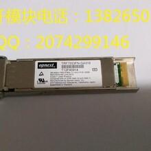 深圳回收XFP光纤模块回收XFP40KM80KM光纤模块图片