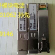 深圳回收光纤模块回收华为EPON业务板卡光纤模块图片