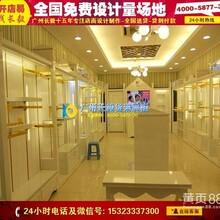 金昌母婴奶粉店装修效果图广州长毅展柜厂童鞋母婴店展柜