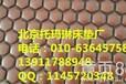 贴片床垫-老伴钍尔玛琳床垫-北京老伴医疗器械科技有限公司