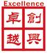 深圳各类项目的标书代做,深圳代做投标书,深圳标书