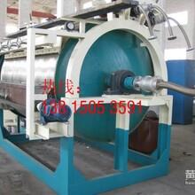 蒸汽加热滚筒刮板干燥机刮板烘干机设备图片