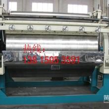 供应滚筒刮板干燥机刮板烘干机设备图片