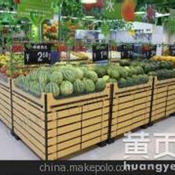 出售二手水果貨架堆頭菜架風幕柜散裝柜超市貨架干貨柜