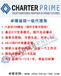 卓德澳洲驻中国上海办事处/卓德外汇平台招经纪人