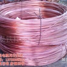 北京晖煌电缆回收