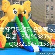 河南好奇乐厂家供应大型水上乐园设备项目充气水池支架游泳池气模玩具租赁