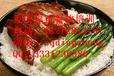 沙县小吃培训到重庆顶正沙县小吃配方制作方法沙县小吃的做法