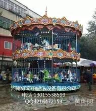 2016河南好奇乐厂家供应大型旋转木马电动游乐设备儿童玩具