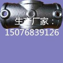 振辛型号齐全淘气堡管件扣件连接件