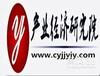 中国游戏娱乐软件行业市场竞争调研及投资战略研究报告2016-2022年