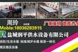 黄岛市不锈钢焊接水箱2.522成品发货,现场安装厂家直销诚信经营