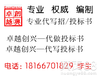 贵州贵阳专业代做标书,专业代写标书公司