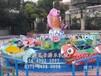 供应鲤鱼跳龙门广场游乐设备郑州金狮王子游乐设备