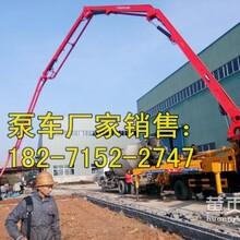 天津建搅拌站配套小型H型泵车批发价格