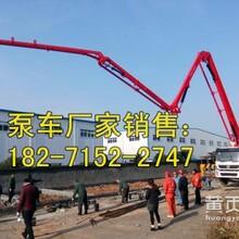 阿城27米小型天泵生产厂家
