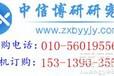 中国厨房小家电市场发展现状及投资规划分析报告2016-2021年